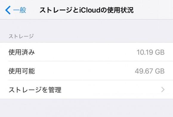 iphone6 ios11
