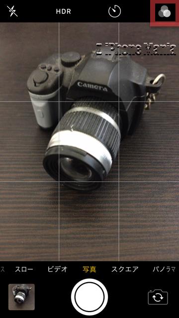 使い方 iOS11 カメラ フィルタ