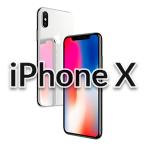 iPhone X 公式画像