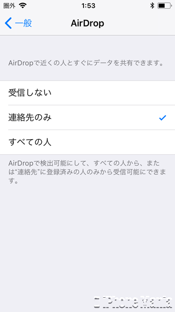 使い方 iOS11 AirDrop