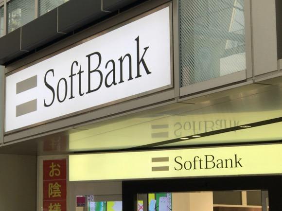ソフトバンクショップ SoftBank