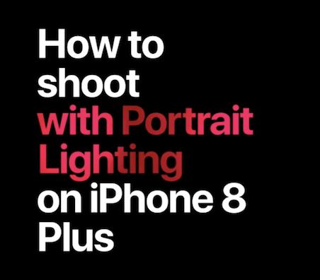 ポートレート照明 撮影 iPhone X iPhone8 Plus YouTube
