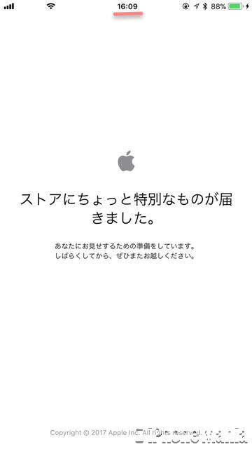 iPhone X 予約 スタートダッシュ