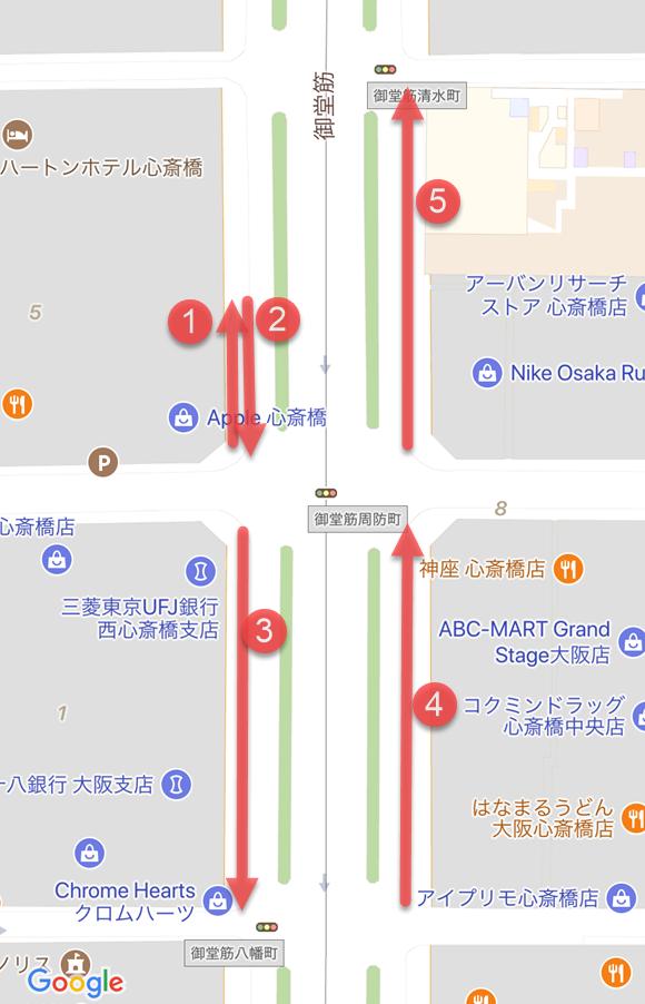 Apple 心斎橋 取材 行列