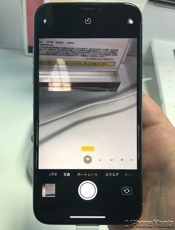 iPhone X 展示機 asm撮影
