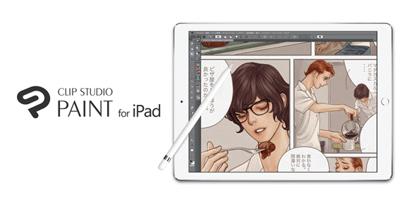 iPad クリスタ Clip Studio