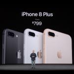 iPhone8 Plus 価格