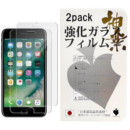 Premium Spade 【2枚セット】 iPhone 7 強化ガラス液晶保護フィルム 3D Touch対応