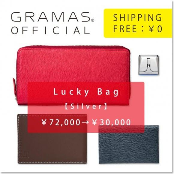 GRAMAS Lucky Bag 2018