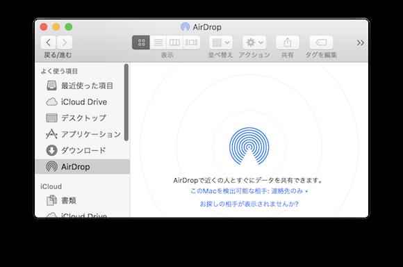 Mac Airdrop