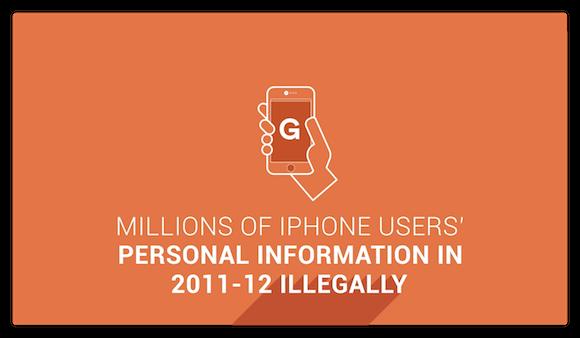 You Owe U - 2011〜12年のiPhoneユーザーはチャンス?
