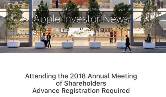 apple 株主総会 2018年