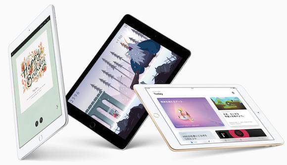 iPad - これは買いかも?低価格iPadが発売!?
