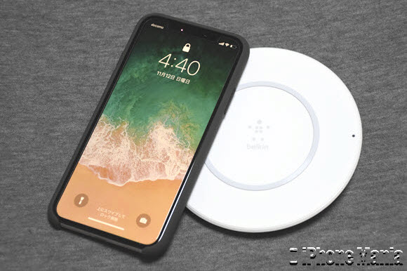 iPhone X ワイヤレス充電 Belkin Boost Up Wireless Charging Pad レビュー