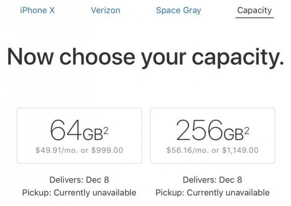 iphone x 在庫