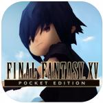 ファイナルファンタジーXV ポケットエディションアプリ