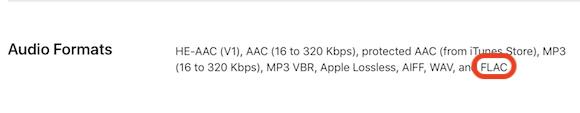 HomePod オーディオ形式