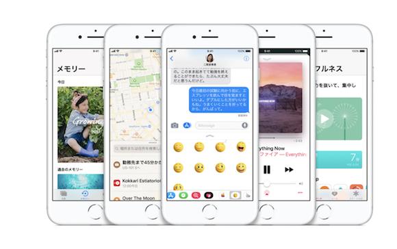 AppleがiOSアップデート周期変更との報道、Microsoft元幹部が猛批判