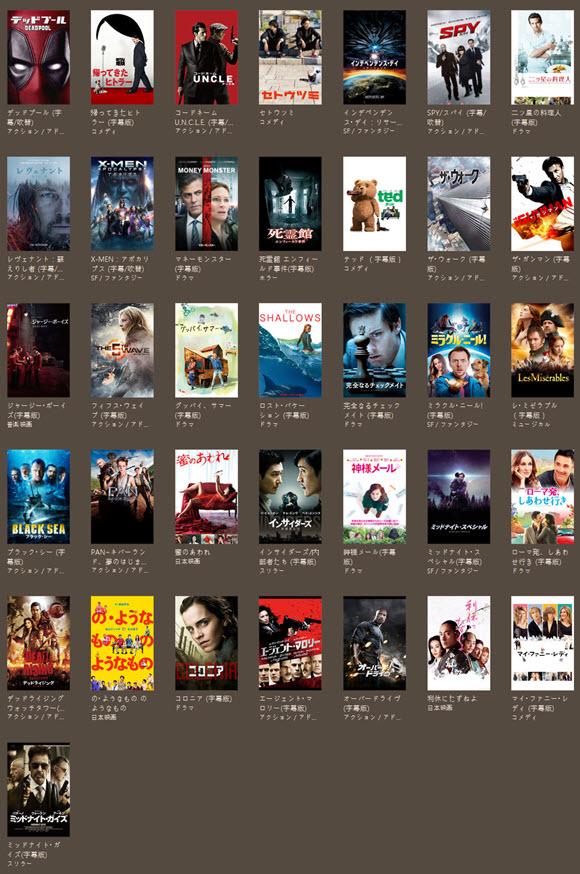 iTunes Store 映画 レンタル セール
