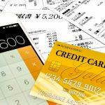 クレジットカードとスマホ
