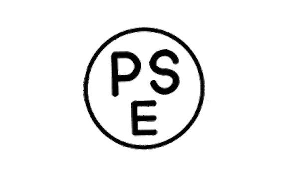 PSEマーク 経済産業省