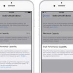 iOS11.3 ベータ バッテリー