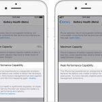 バッテリー診断機能 iOS11.3
