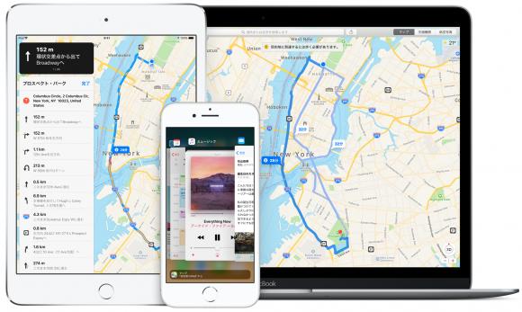 iOSマップ2