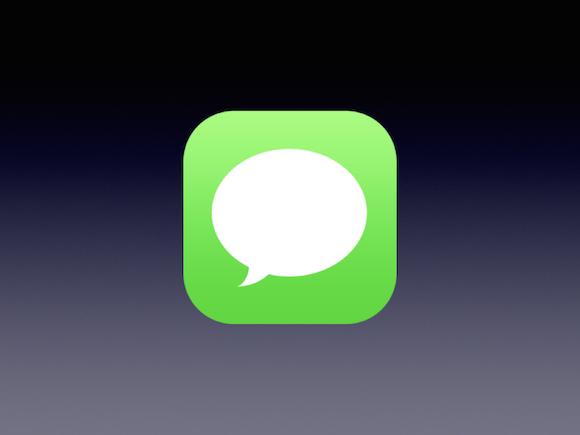 たった1文字のメッセージ受信でiPhoneがクラッシュ!アプリも起動不能に
