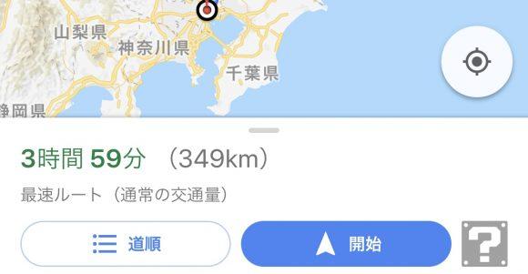 Googleマップ マリオ