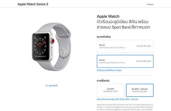 apple watch タイ