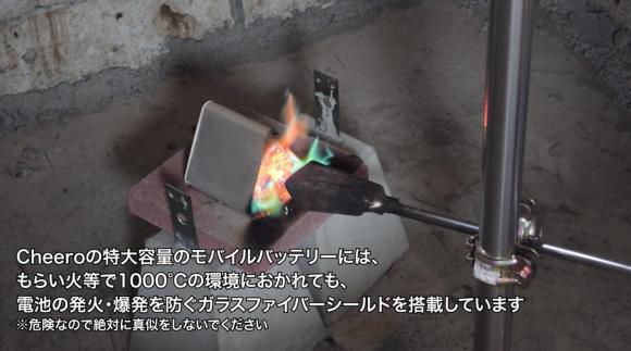 6ガスバーナーで1000度まで炙る