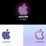 Apple Store 日本