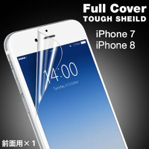 Full Cover TOUCH SHIELD