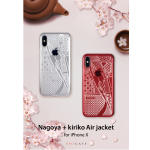 Nagoya + kiriko AIR JACKET for iPhoneX
