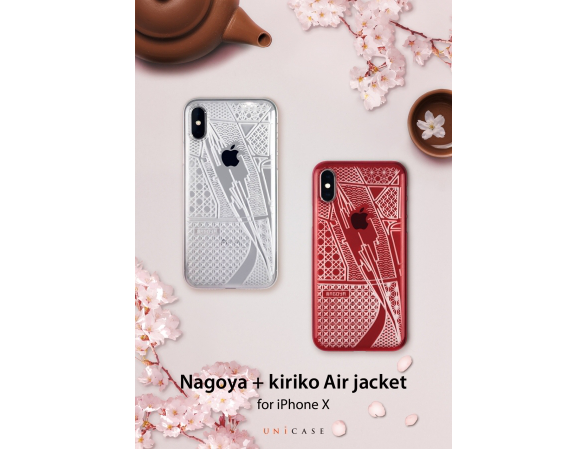Nagoya + kiriko AIR JACKET for iPhoneX