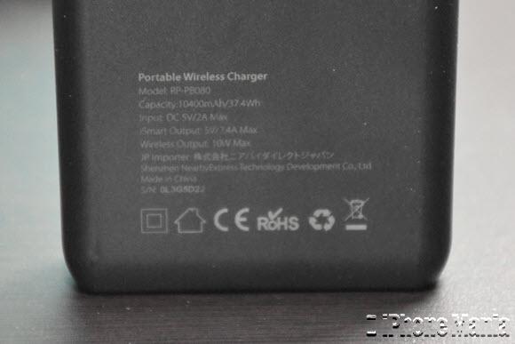 RAVPower ワイヤレス充電 モバイルバッテリー RP-PB080
