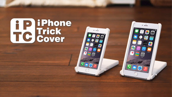 iPhone Trick Cover iPhoneケース ニットー