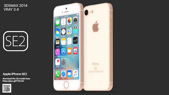 iPhone SE 2 コンセプト Martin Hajek