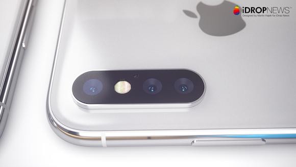 iPhone トリプルカメラ iDropNews