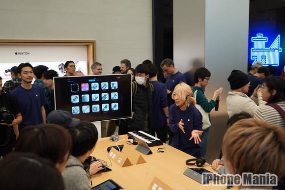 Apple新宿OPEN06