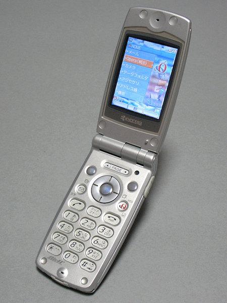 ワイ モバイル 電話 番号 変更 Y!mobile(ワイモバイル)で電話番号を変更する方法とは?