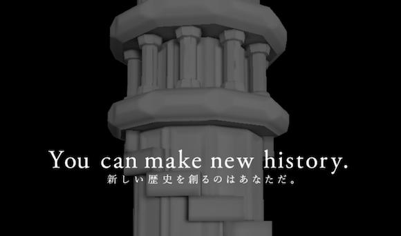 Yahoo! JAPAN 「インターネットの歴史 History of The Internet」