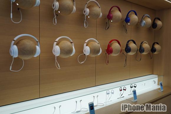 Apple新宿12
