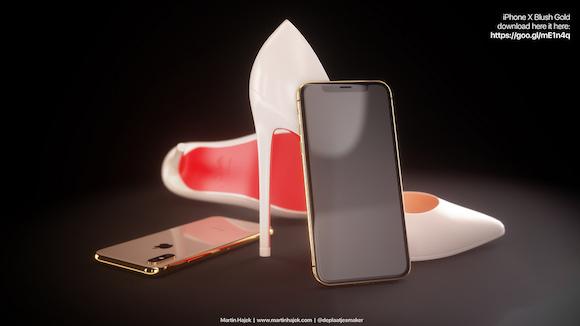 iPhone X コンセプト ゴールド