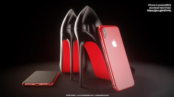 iPhone X コンセプト 赤