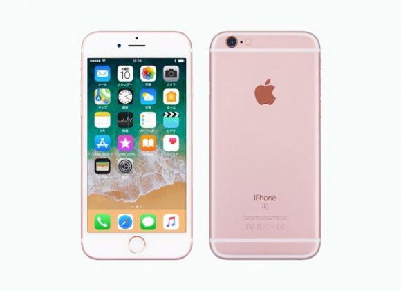 iPhone 6s 16gbモデル ローズゴールド