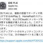 iOS11.4