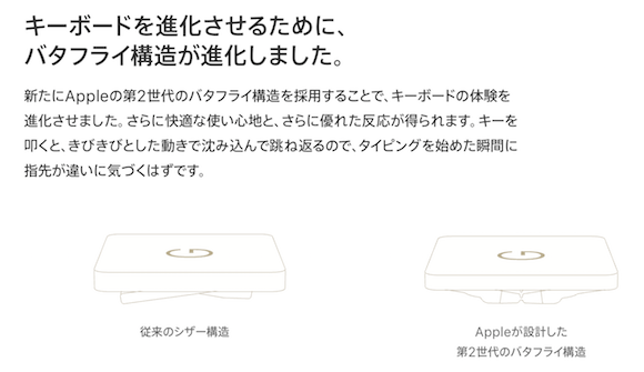 MacBook キーボード Apple