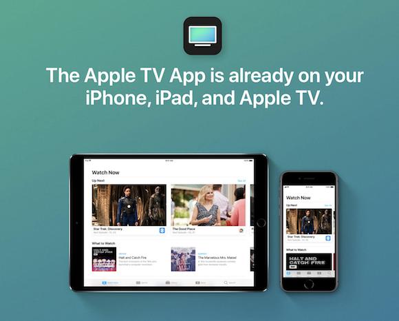 TV アプリ
